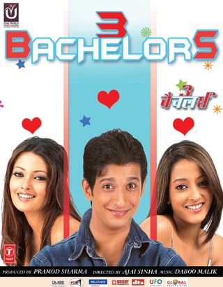 3 Bachelors - Movie Poster #1 (Small)