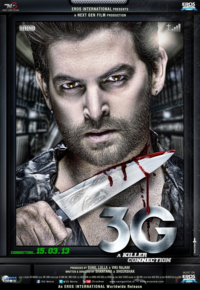 3G - A Killer Connection - Movie Poster #1