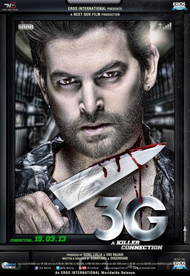 3G - A Killer Connection - Movie Poster #1 (Medium)
