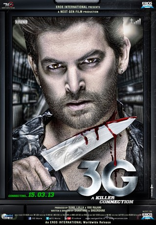 3G - A Killer Connection - Movie Poster #1 (Small)