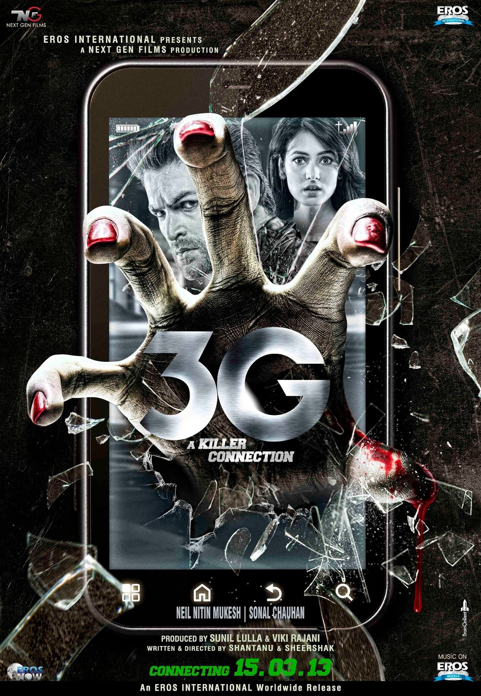 3G - A Killer Connection - Movie Poster #2 (Large)