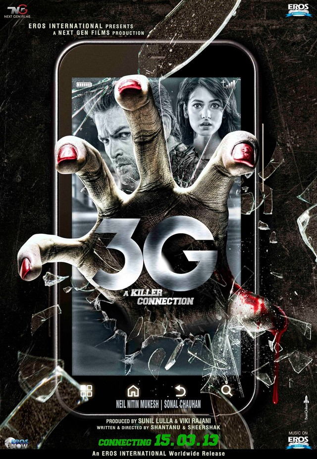 3G - A Killer Connection - Movie Poster #2