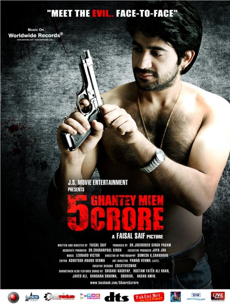 5 Ghantey Mien 5 Crore - Movie Poster #1 (Original)