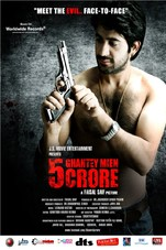 5 Ghantey Mien 5 Crore Small Poster