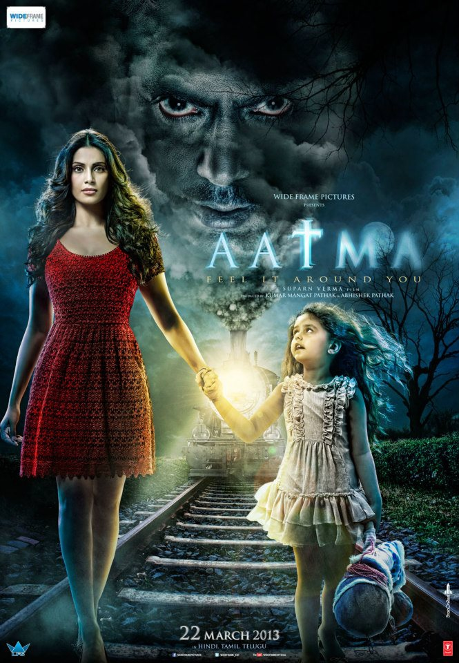 Aatma - Movie Poster #1 (Original)