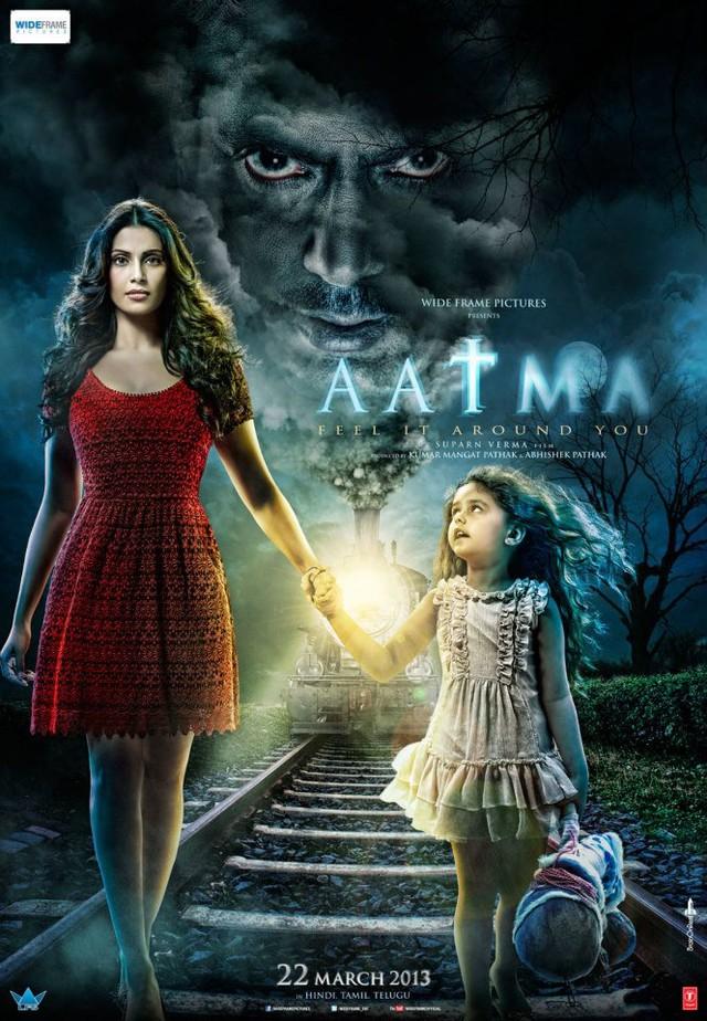Aatma - Movie Poster #1