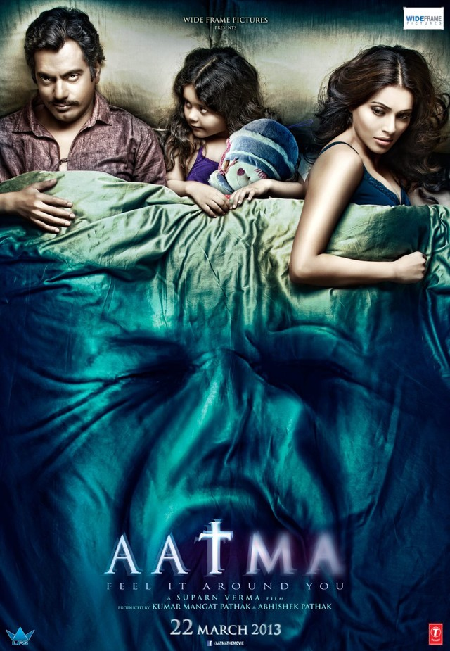 Aatma - Movie Poster #2