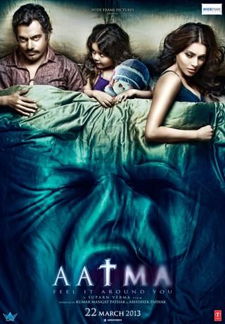 Aatma - Movie Poster #2 (Small)