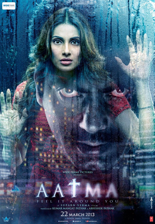 Aatma - Movie Poster #3 (Original)