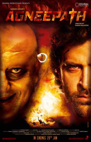 Agneepath - Movie Poster #1 (Small)