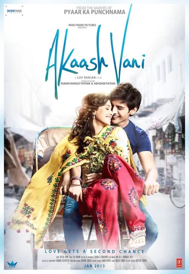 Akaash Vani - Movie Poster #1