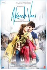 Akaash Vani Small Poster