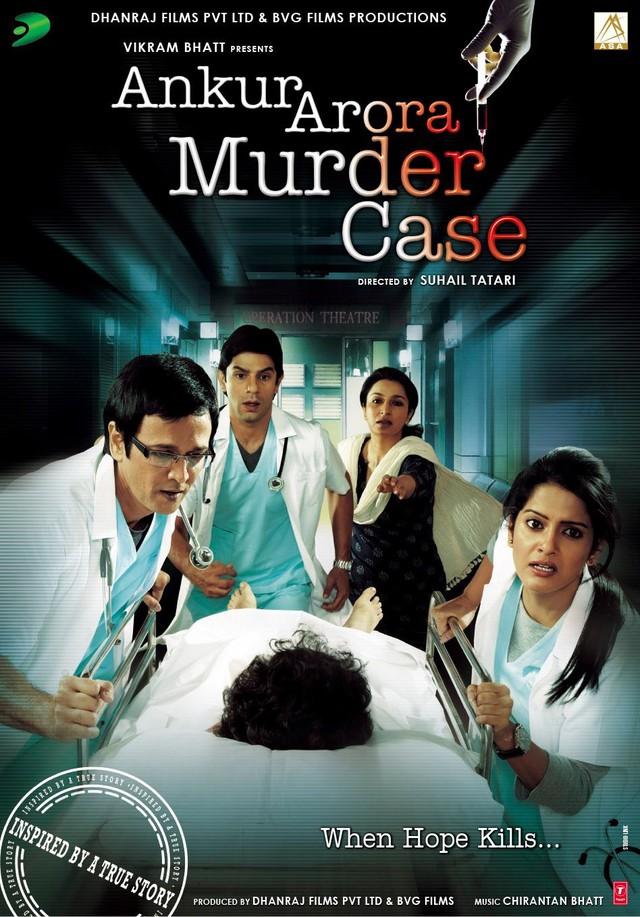Ankur Arora Murder Case - Movie Poster #1 (Medium)