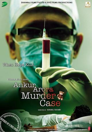 Ankur Arora Murder Case - Movie Poster #2 (Small)