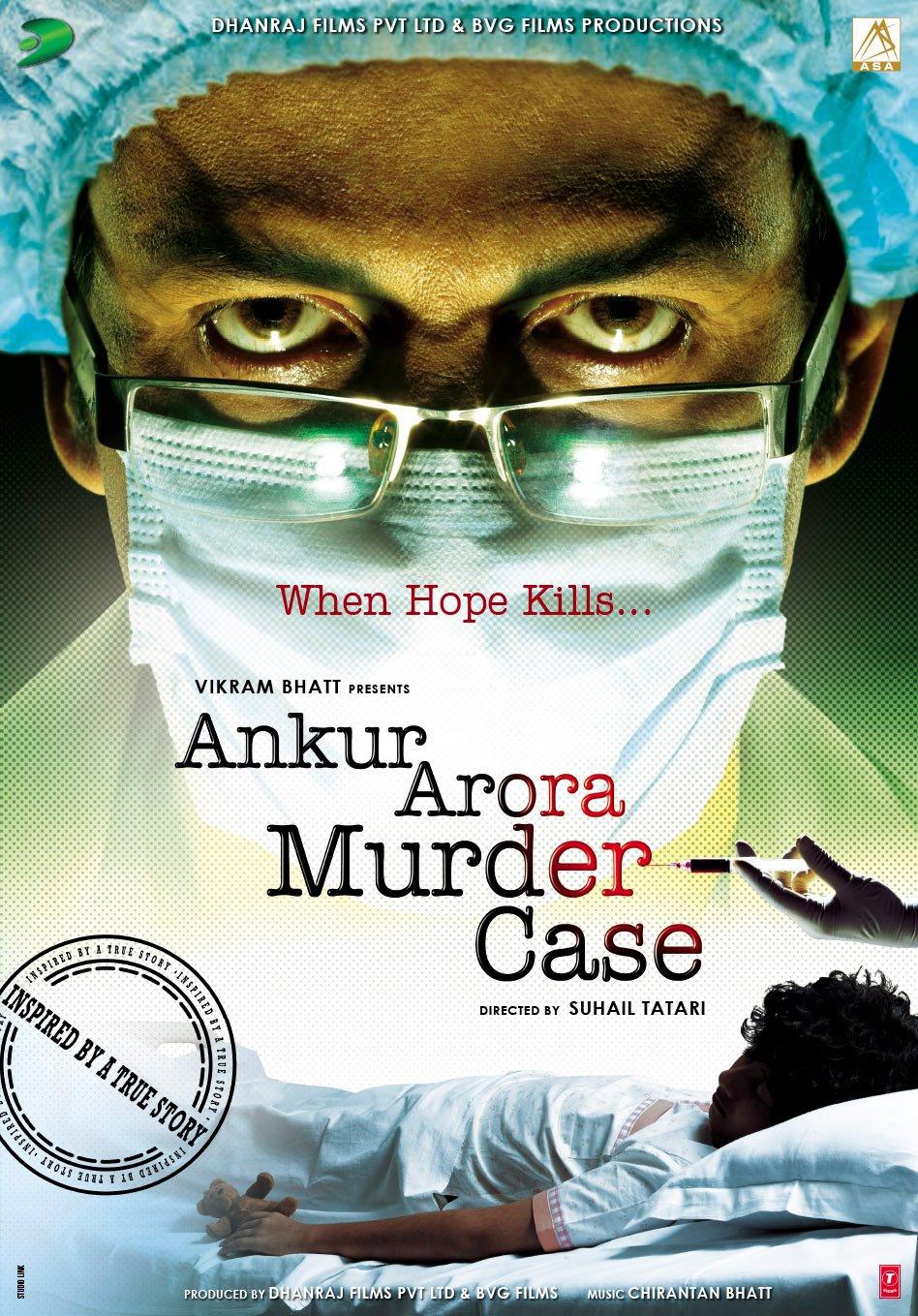 Ankur Arora Murder Case - Movie Poster #3 (Original)