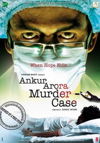 Ankur Arora Murder Case - Movie Poster #3 (Small)