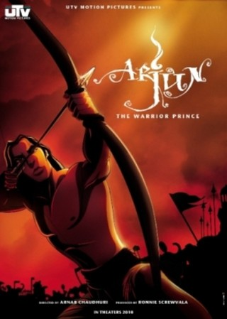 Arjun: The Warrior Prince - Movie Poster #1 (Small)