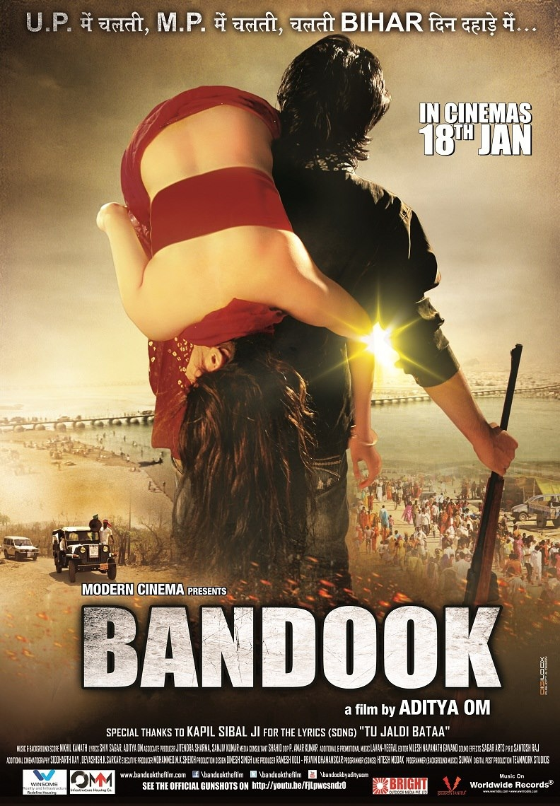 Bandook - Movie Poster #2 (Original)