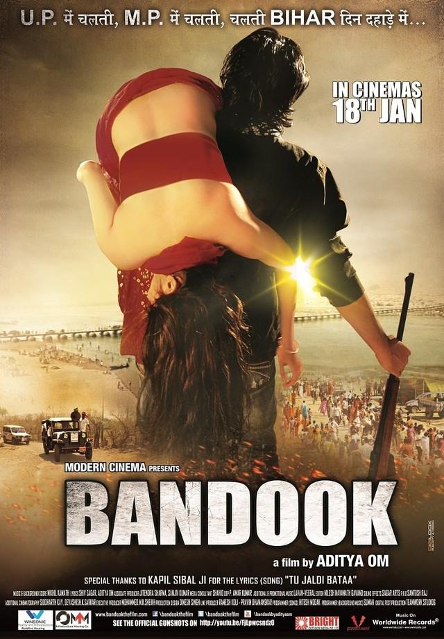 Bandook - Movie Poster #2