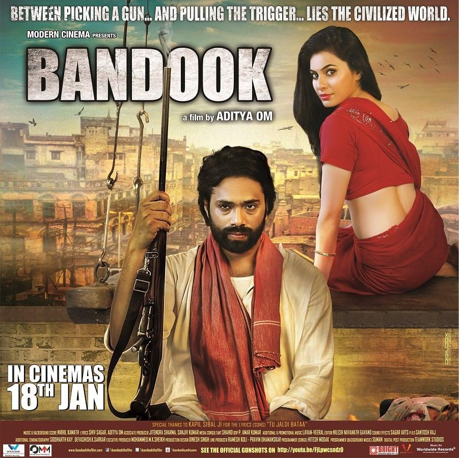 Bandook - Movie Poster #3 (Original)