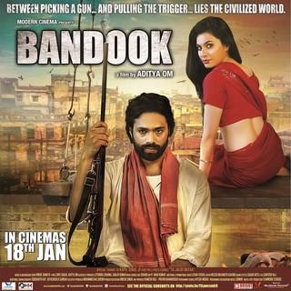 Bandook - Movie Poster #3 (Small)