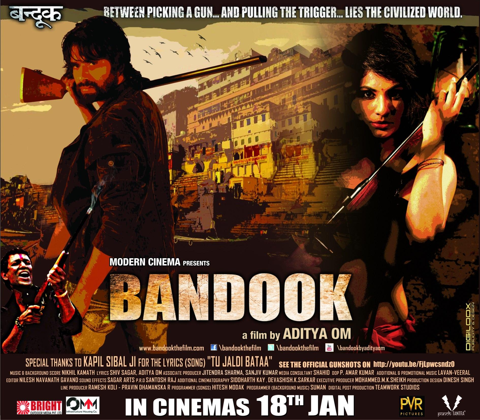Bandook - Movie Poster #4 (Original)