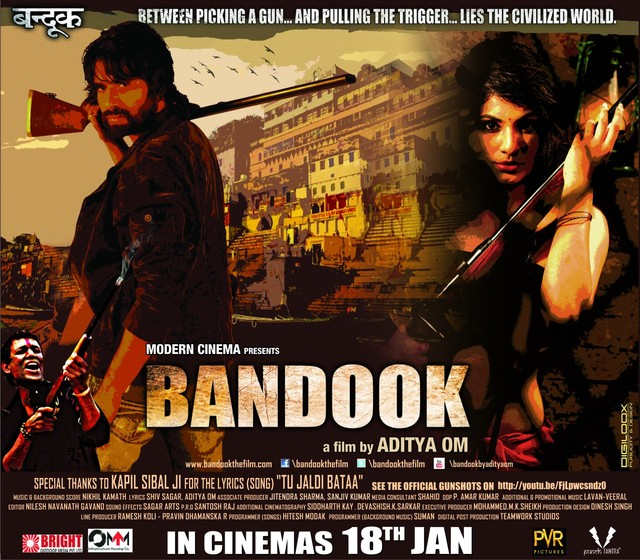 Bandook - Movie Poster #4 (Medium)
