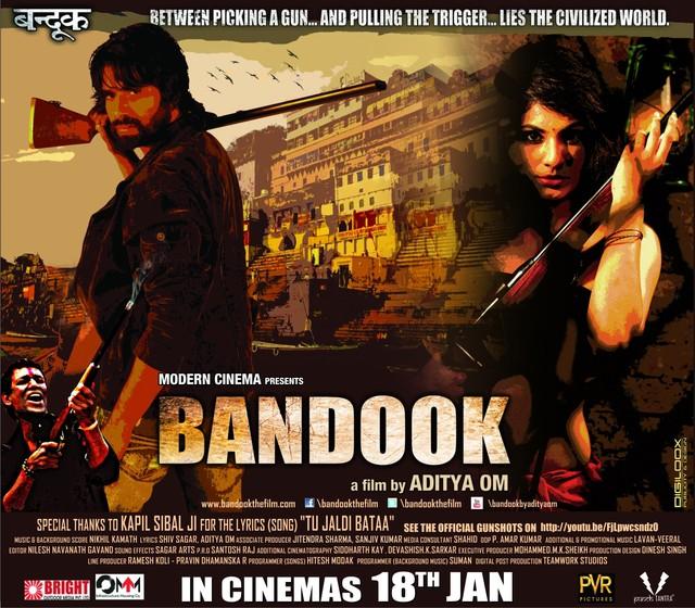 Bandook - Movie Poster #4 (Medium)