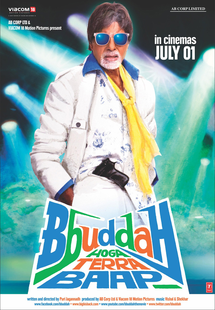 Bbuddah...Hoga Terra Baap - Movie Poster #1 (Original)