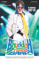Bbuddah...Hoga Terra Baap Small Poster