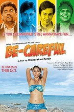 Be-Careful Small Poster