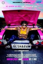 Besharam Small Poster