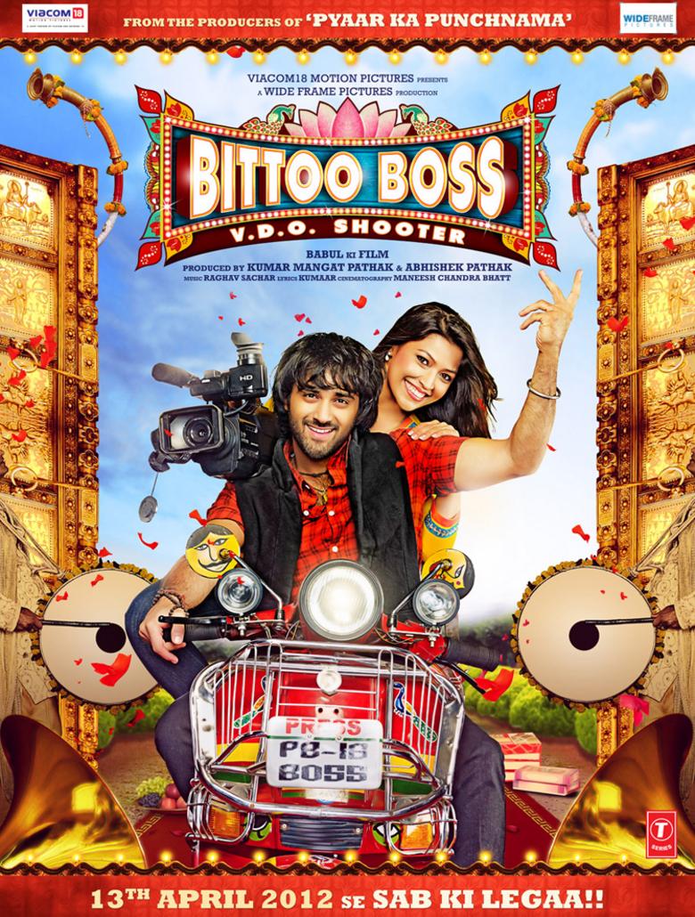 Bittoo Boss - Movie Poster #1 (Original)