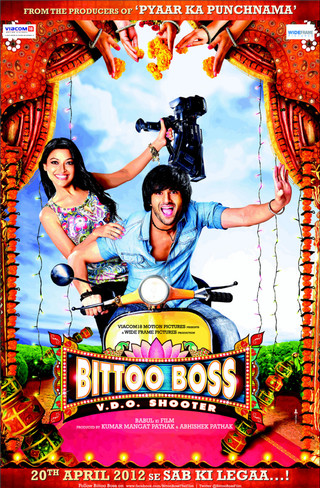 Bittoo Boss - Movie Poster #2 (Small)