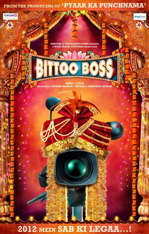 Bittoo Boss - Movie Poster #3 (Original)