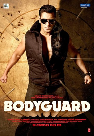 Bodyguard - Movie Poster #1 (Small)