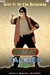 Bombay Talkies - Tiny Poster #3