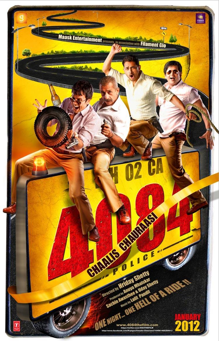 Chaalis Chauraasi - Movie Poster #1 (Original)
