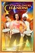Chaar Din Ki Chandni - Tiny Poster #1