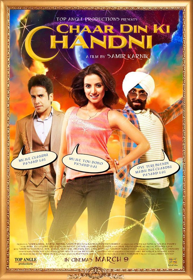 Chaar Din Ki Chandni - Movie Poster #1