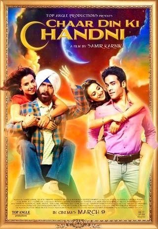 Chaar Din Ki Chandni - Movie Poster #2 (Small)