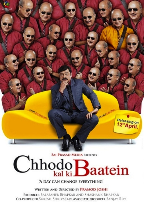 Chhodo Kal Ki Baatein - Movie Poster #1 (Original)