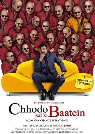 Chhodo Kal Ki Baatein - Movie Poster #1