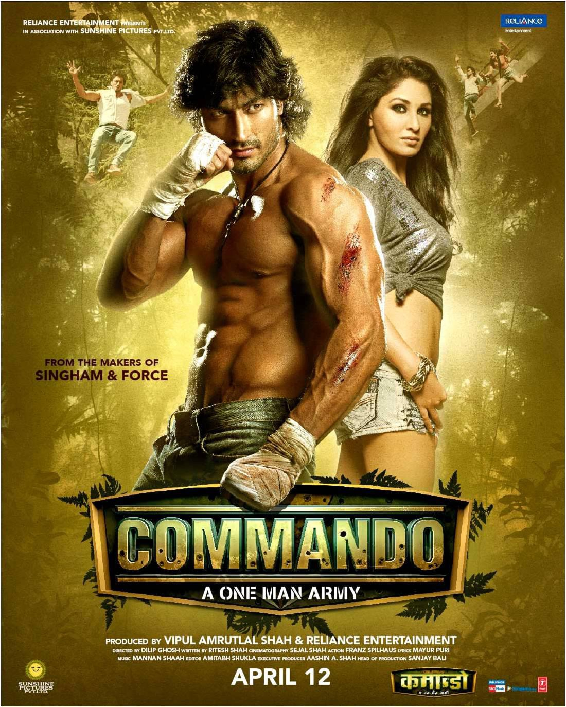 Commando - Movie Poster #1 (Original)