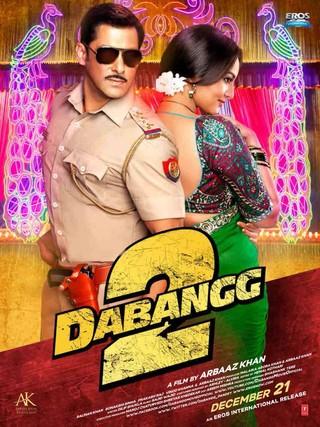 Dabangg 2 - Movie Poster #1 (Small)
