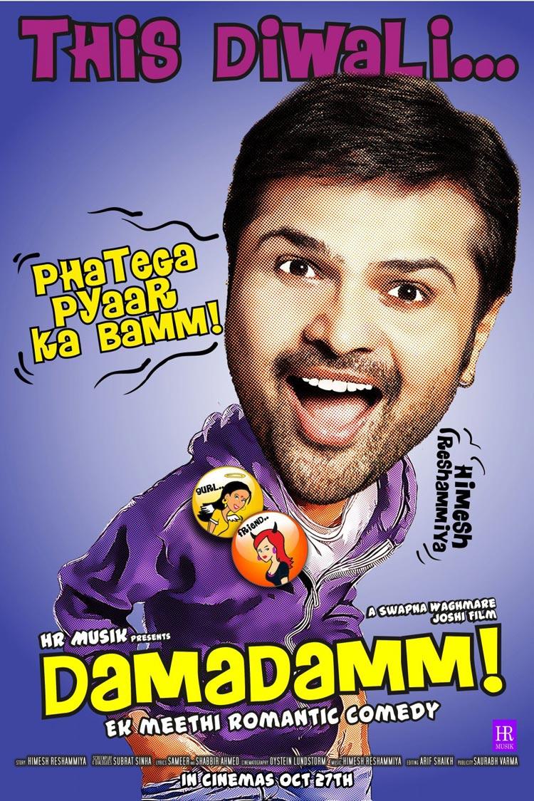 Damadamm! - Movie Poster #1 (Original)