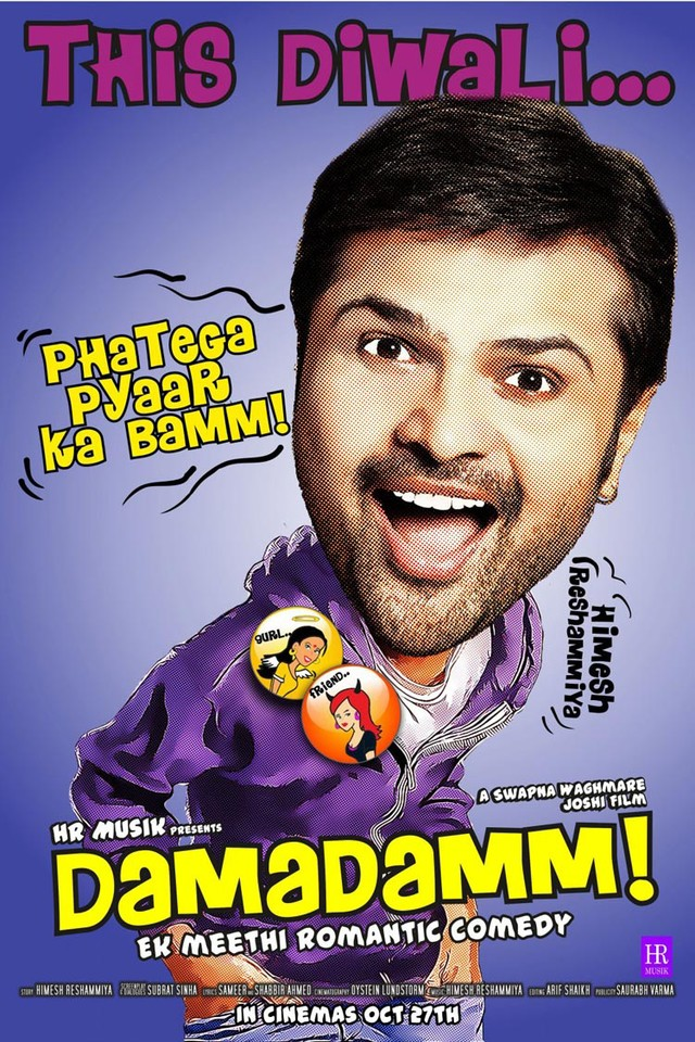 Damadamm! - Movie Poster #1