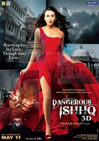 Dangerous Ishq - Movie Poster #1 (Small)