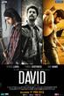 David - Tiny Poster #1