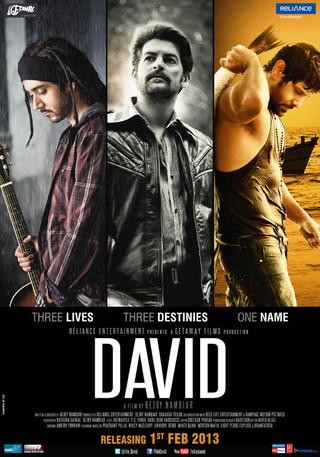 David - Movie Poster #1 (Small)
